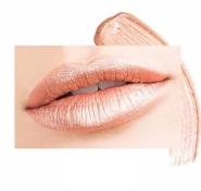 【中亚Prime会员】Jouer 哑光金属液体唇釉 Papaye 人鱼姬色