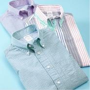 季末大促好价继续 Brooks Brothers:精选 男式衬衫