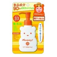 90%食品级成分:kiss me mommy 天然婴儿防晒霜SPF33/PA+++ 972日元(约60元)