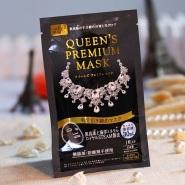 【中亚Prime会员】QUALITY 1st 皇后的秘密 钻石面膜 紧致毛孔 5片装