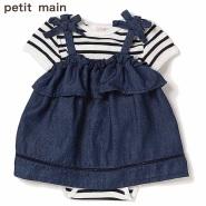 Belle Maison 千趣会:日本 Petit main 高端童装系列,可爱又灵气,低至143元