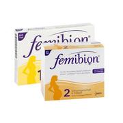 德國直郵!Femibion 孕婦1階段+2階段維生素 D3+DHA+400 葉酸 60天量
