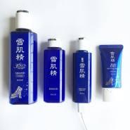 COSME-DE :雪肌精 护肤品低至6.5折