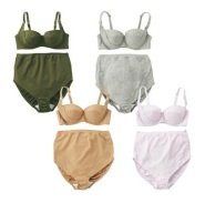 Monterre 梦特露 棉质孕产妇内衣内裤套装 包税价1089日元(约70元)