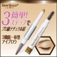 【中亚Prime会员】NewBorn EX眉笔眉粉眉刷 N B2 灰褐色 到手价68元