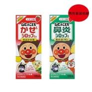 【免邮中国】面包超人 儿童护理套装(鼻炎糖浆 120ml +儿童草莓味感冒糖浆 120ml) 到手价1920日元(约119元)