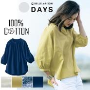 BELLE MAISON DAYS 千趣会 100%超长棉清新衬衣 2990日元(约179元)