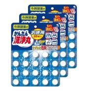 【中亚Prime会员】小林制药 下水道除臭洗净丸20粒×3板 到手价70元