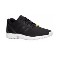 价好颜高时尚的跑鞋!Adidas Originals 三叶草 Zx Flux 系列男士运动鞋 全黑 $59.99(约435元)