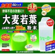 限定组合:山本汉方 大麦若叶粉末3g×44袋+送摇摇杯 852日元(约51元)
