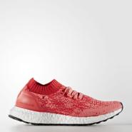 还敢更低吗?adidas ULTRABOOST Uncaged 大童款跑鞋 成人可穿
