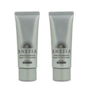 【55专享】Shiseido 资生堂 Anessa 安耐晒 银瓶面部专用防晒霜 2*40g/瓶(SPF50+ PA++++)