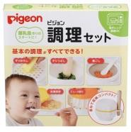 【中亚Prime会员】Pigeon 贝亲 断奶辅食烹调器具套装 到手价106元