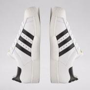 英国直邮,运费£5.99!adidas Originals 男士 Superstar 金标贝壳头休闲运动鞋