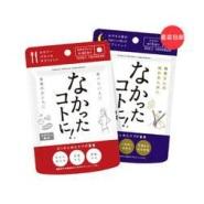 【免邮中国】Graphico 爱吃的秘密武器 減肥瘦身套装1套 到手价3259日元(约202元)