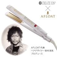 宫村浩气同款:CREATE ION负离子夹板 分段调温 10778日元(约647元)