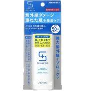 17年新版:资生堂 Sunmedic 药用美白防晒霜EX 50ml 1944日元(约117元)