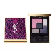 Neiman Marcus 限定 Yves Saint Laurent  YSL 粉色斑马眼影盘 $60(约435元)