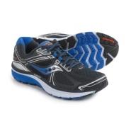 【近5折!】Saucony 圣康尼 OMNI 15 次顶级支撑系 男子跑鞋