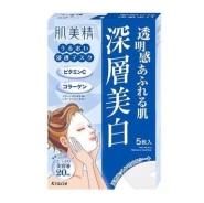 Kracie 肌美精 深层渗透美白面膜 5片 620日元(约37元),美护专场满7500日元免邮