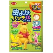【中亚Prime会员】ARS 安速 小熊维尼驱蚊贴纸 72张/袋 到手价43元