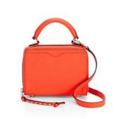 【史低價!】Rebecca Minkoff 瑞貝卡 BOX CROSSBODY 橘色小方盒子斜挎包