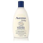 【中亚Prime会员】Aveeno 艾维诺 婴儿燕麦沐浴露 354ml*2瓶