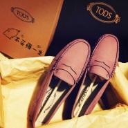 【$239.99收经典豆豆鞋!】Saks Off 5th 官网:精选女士 Tod's 豆豆鞋 低至5折+额外8折