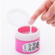 【中亚Prime会员】日本 KOSE 高丝 黑糖精面霜 紧致补水保湿 到手价67元
