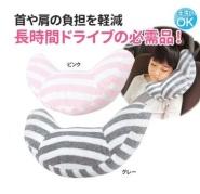 日本百货品牌 Belluna 中文官网:安全带缓冲枕等,送宝贝的贴心礼物,满6000日元立减1000日元