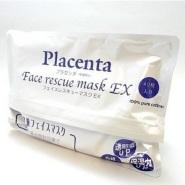 SPC Placenta 弹力美白淡斑羊胎素面膜40片装 782日元(约47元)