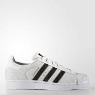 【史低价!】adidas Originals 阿迪达斯 Superstar Reptile 大童款金标贝壳头鞋 成人可穿