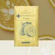【中亚Prime会员】日本 Lululun plus 柚子精华面膜 5片装 到手价69元