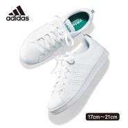 Adidas 阿迪达斯 VALCLEAN 2 经典板鞋 大童款 小白鞋