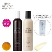 John masters organics 植物由来干性发质调理型有机洗发露236ml+调理护发素236ml 送护发乳小样
