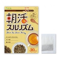 Refre 丽芙莱 早上活力茶5gx30包 特价2980日元(约190元)