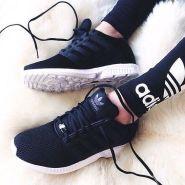 ASOS.com 官网:精选 adidas Originals NMD、tubular 运动鞋