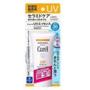 【中亚Prime会员】 Curel 珂润 敏感肌用防晒精华 SPF30 50g