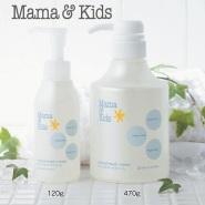 Belle Maison  凡购买 mama&kids 天然妊娠纹预防乳 120g  赠送小样一包
