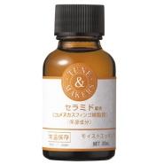 【中亚Prime会员】TUNEMAKERS 高浓度神经酰胺深层保湿美容液 20ml