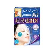 【日本乐天国际】肌美精 3D 美白面膜 4片装