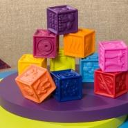 新低价!【中亚Prime会员】B.Toys 捏捏乐软性数字牙胶积木