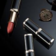 【中亚Prime会员】L'Oreal Paris × Balmain 欧莱雅×巴尔曼 合作款唇膏