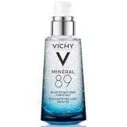 【解禁可直邮】7.1折!Vichy 薇姿 89号火山能量瓶玻尿酸活泉水精华 50ml