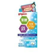 【日本乐天国际】  Pigeon 贝亲 叶酸孕期维生素 60粒