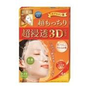 【日本亚马逊】 肌美精 超浸透3D面膜 4片装
