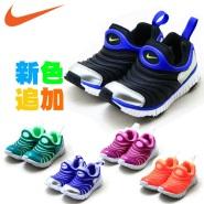 【日本乐天国际】 Nike 耐克新款毛毛虫