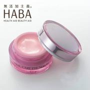 【55海淘專享滿減+6%高返利】Belle Maison 千趣會 HABA 玫瑰香味眼霜 15g