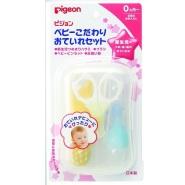 【日本亚马逊】Pigeon 贝亲 婴儿专用护理套装