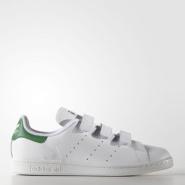 额外8折!adidas Originals Stan Smith 男士魔术贴小白鞋